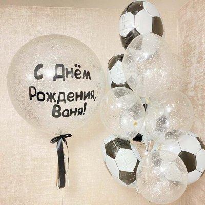 Оформление Футбол 10