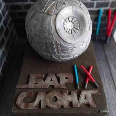 Торт Звездные войны №13