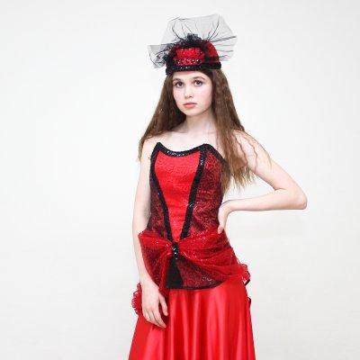 Аренда Женский костюм 23