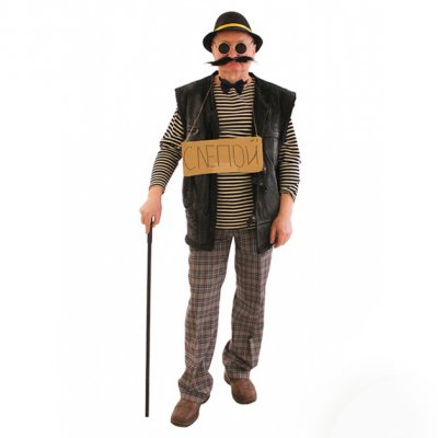 Аренда Мужской костюм 30