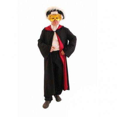 Аренда Мужской костюм 32
